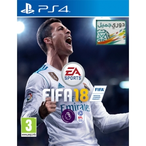 FIFA 2018 playstation 4 arabic