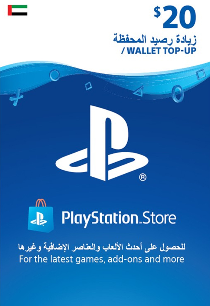 PLAYSTATION NETWORK CARD 20$ - Emirates STORE